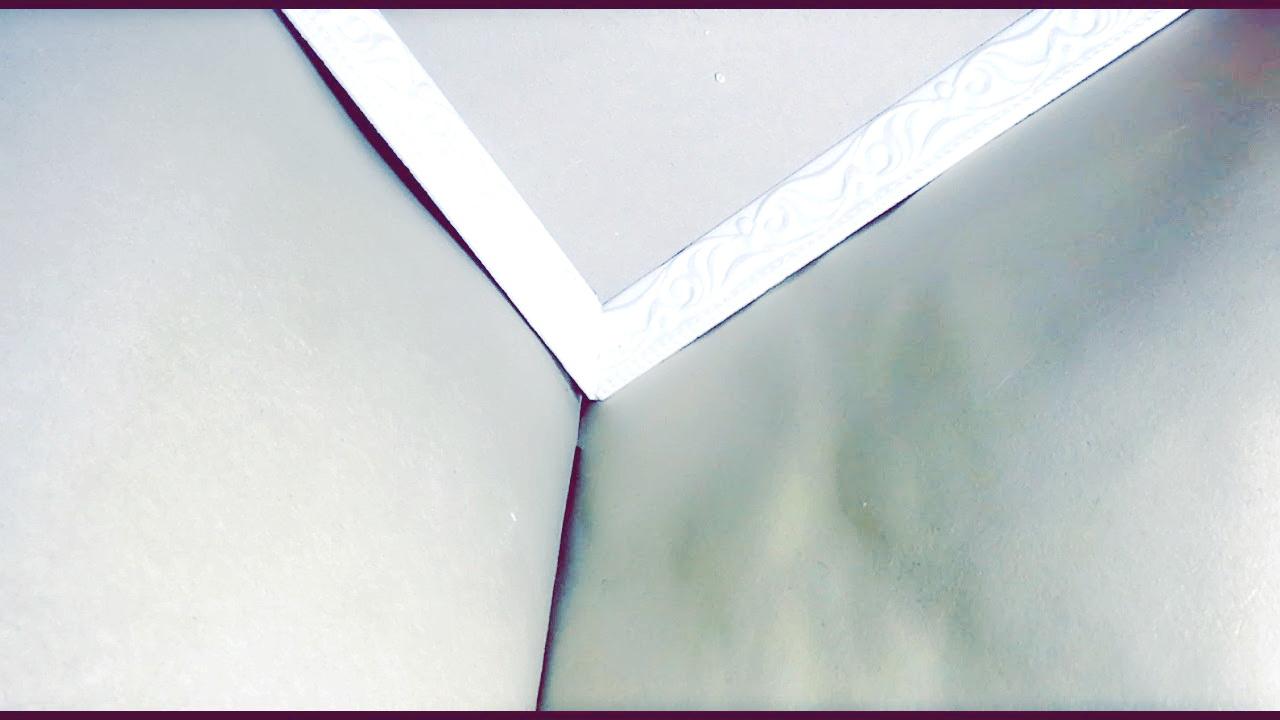поклейка багета на кривые стены